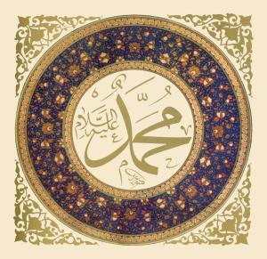 aku bersaksi bahwa Muhammad adalah Rasul Allah